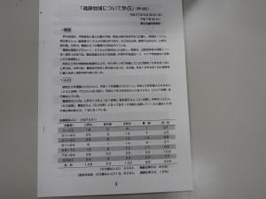 DSCN1662