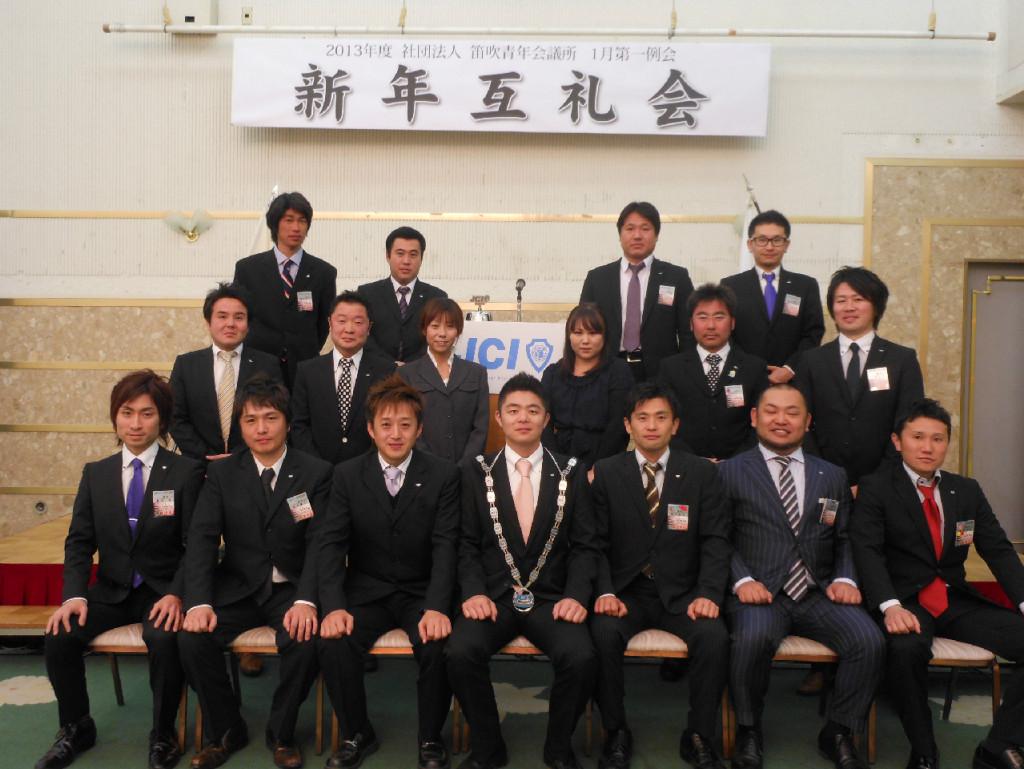 new_DSCN0613